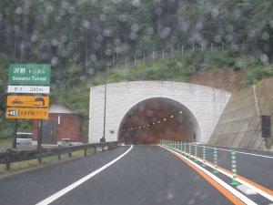 兵庫県 国道483号線 春日和田山...