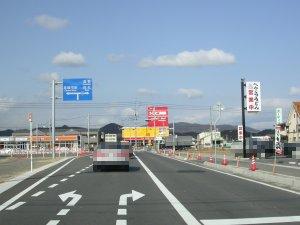 岡山県 国道486号線 川辺尾崎バ...