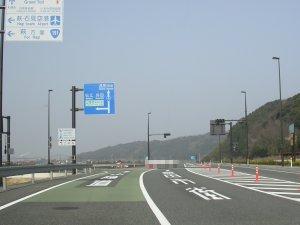 島根県 山陰自動車道(国道9号線...